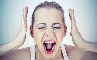 Как диагностировать и вылечить шизоаффективный психоз