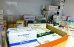 Какие бывают таблетки от невроза — обзор эффективных лекарств
