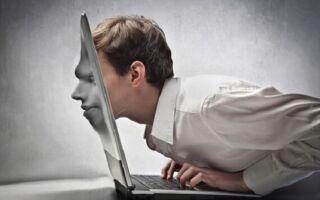 Интернет-зависимость: проблемы, виды, причины, профилактика, лечение