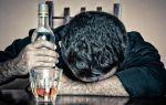 Всё о алкогольном психозе, от видов до симптомов и лечения