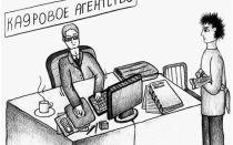 Шизофрения и работа, могут ли работать шизофреники