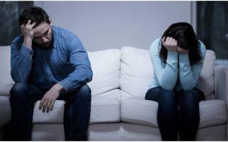 Причины и способы избавления от страха измены