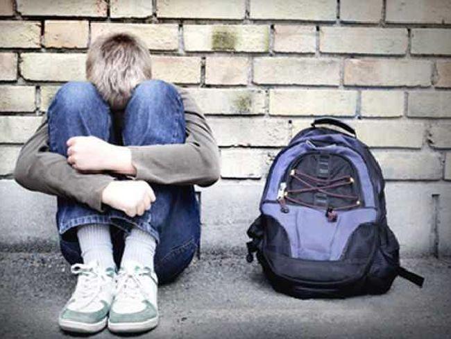 переживающий подросток