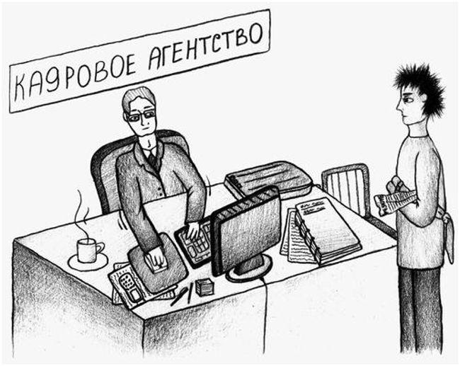 шизофреник и работа