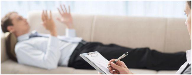 лечение психотерапией