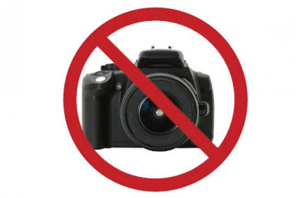 запрет на камеры